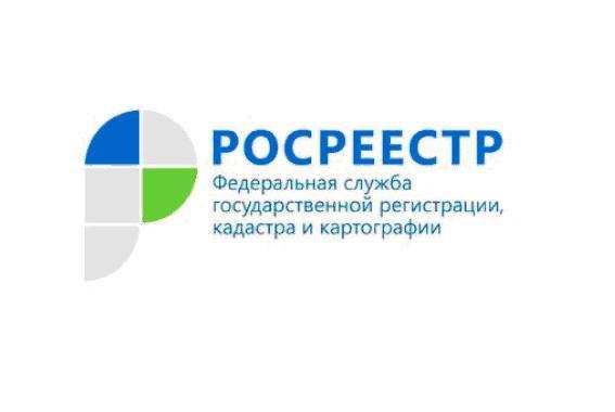 Кадастровая палата Москвы рассказала об изменениях в «Дачной амнистии»